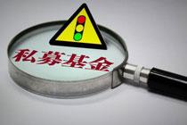 固利资产管理(上海)有限公司走访报告