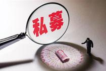 上海小黑妞资产管理有限公司走访报告