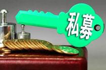 10月私募先锋榜(广东)前十排行  股票策略一枝独秀