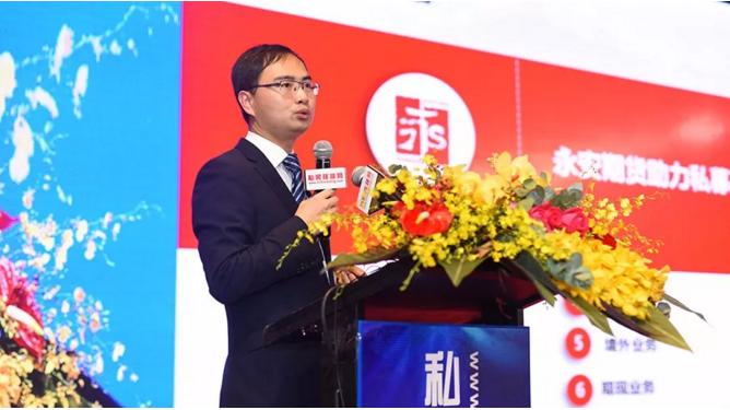 马志伟:做期货行业、国有企业规范化发展的标兵!