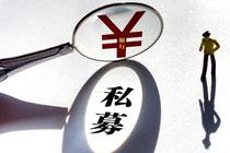 私募先锋榜(广东)前十  各大策略平均收益持续回落
