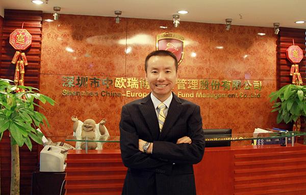 常青树私募专访之中欧瑞博吴伟志: 策略适配,与伟大企业同行