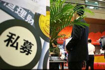 私募先锋榜(广东)排行榜   股票策略平均收益2.7%