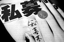 私募先锋榜(广东)排行榜   八大策略平均收益率收窄