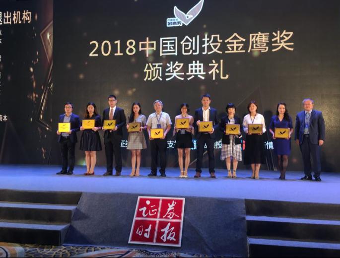"""基岩资本荣获2018中国创投""""金鹰奖"""""""