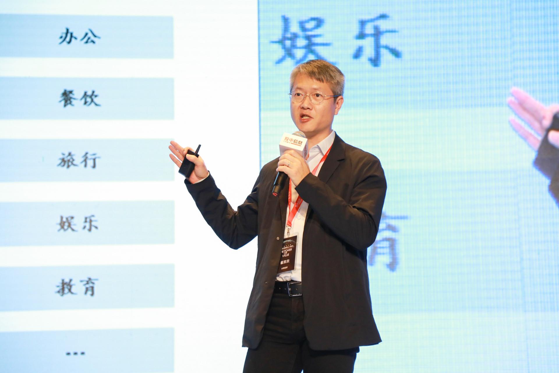 分享投资崔欣欣:消费升级下万亿大居住市场的创投机会