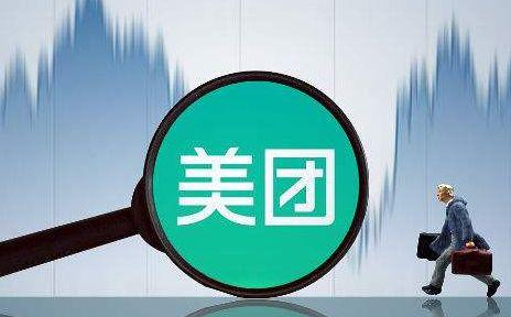 美团IPO盛宴背后: 红杉中国的加码式投资逻辑
