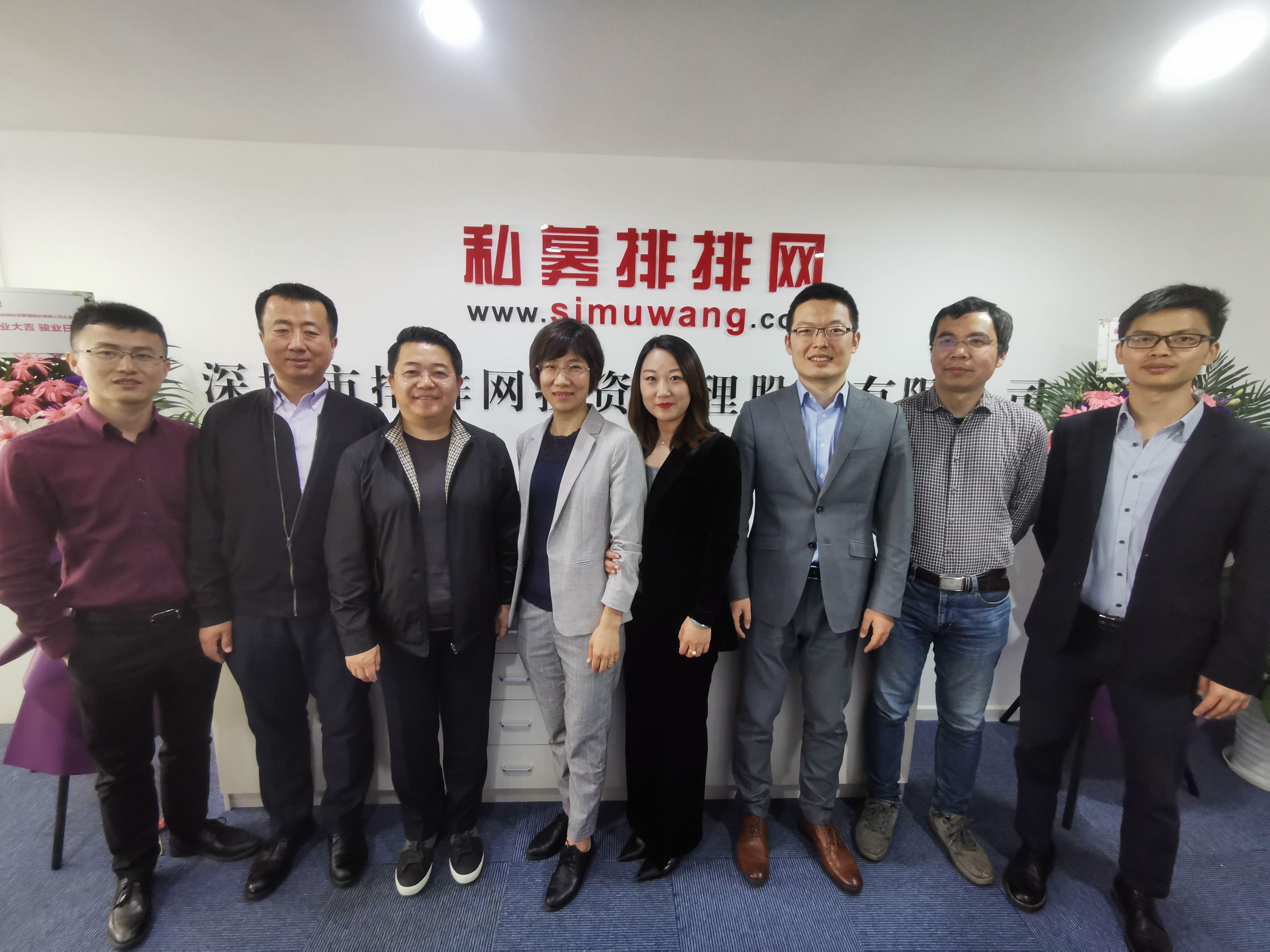 华彩启幕,开创未来|私募排排网北京分部正式挂牌开业!