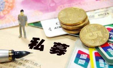 7月私募先锋榜(广东):平均收益未能翻红,八大策略表现不尽人意