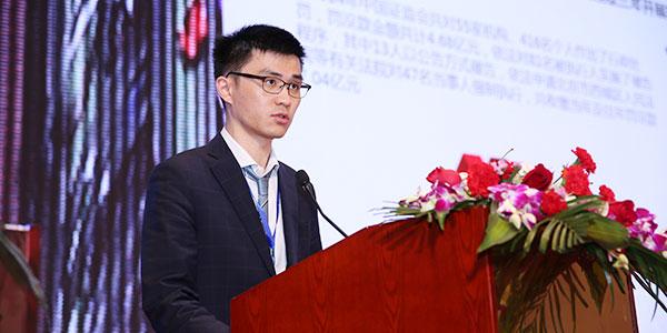 国泰君安张展博:私募行业合规形式概览