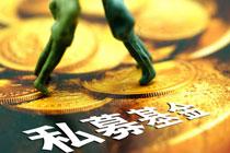 成泉资本包揽前十  私募称大蓝筹是投资方向