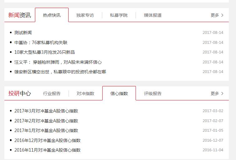 新闻资讯 (1).png