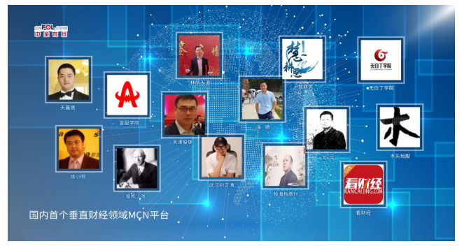 打造国内首个财经MCN平台,中金在线深化内容布局