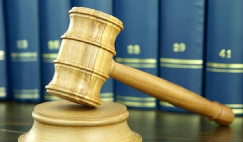 证监会:保护投资者合法权益 强化和完善退市制度