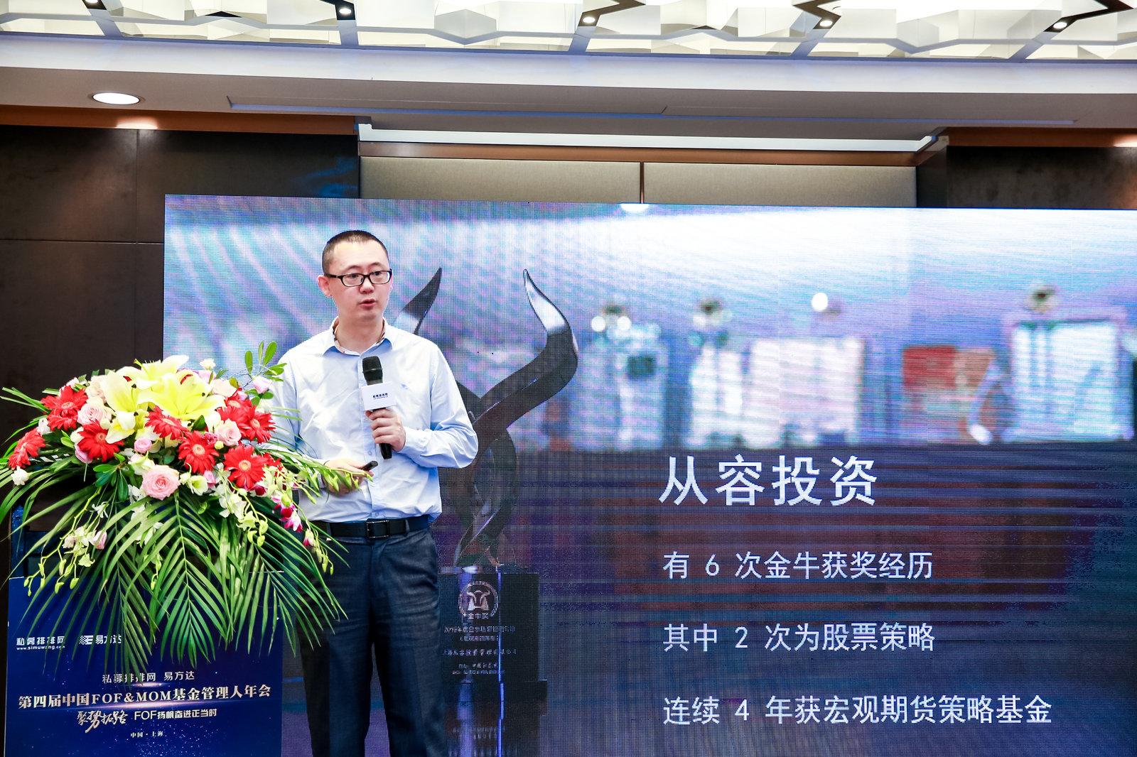 吕 俊 上海从容投资管理有限公司董事长.jpg