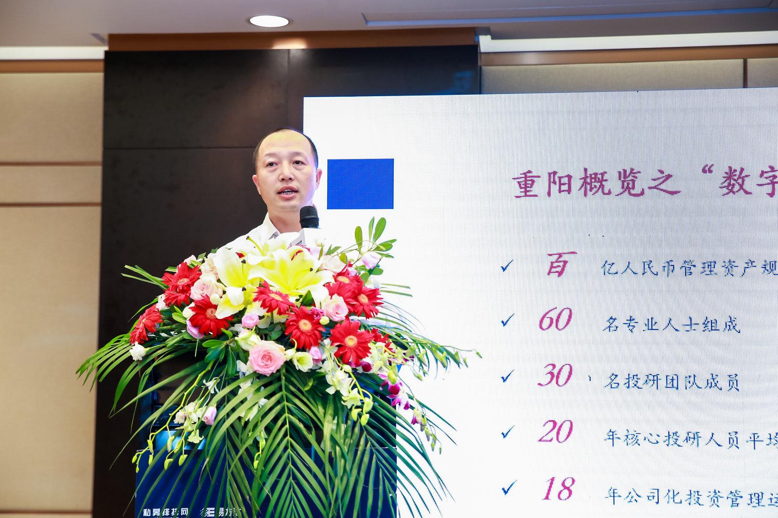 王小军 上海重阳投资管理股份有限公司市场总监 (2).jpg