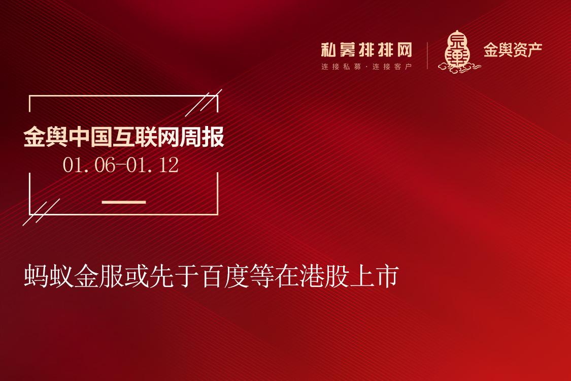 金舆资产头图.jpg