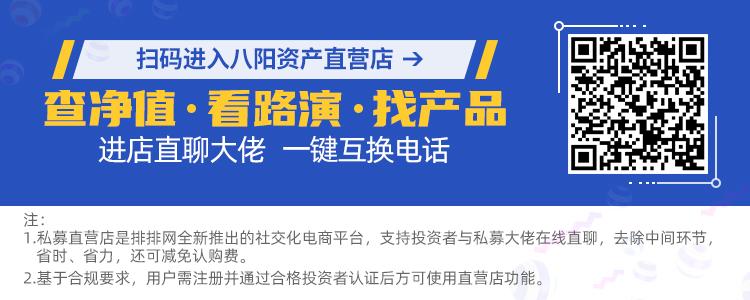 八阳资产.JPG