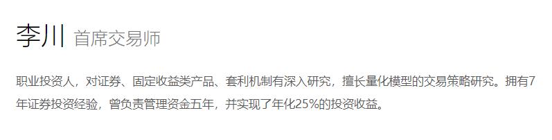 图片2  官网.png