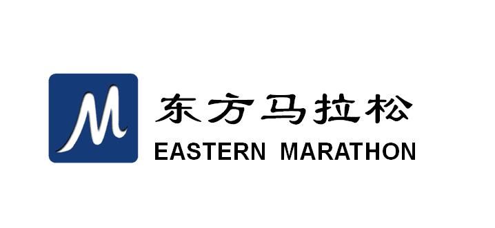 深圳市东方马拉松投资管理有限公司